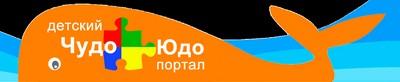 http://ds308.ucoz.org/2019-2020/Vesna/chudo_judo.jpg