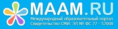 http://ds308.ucoz.org/2019-2020/Vesna/maam.jpg